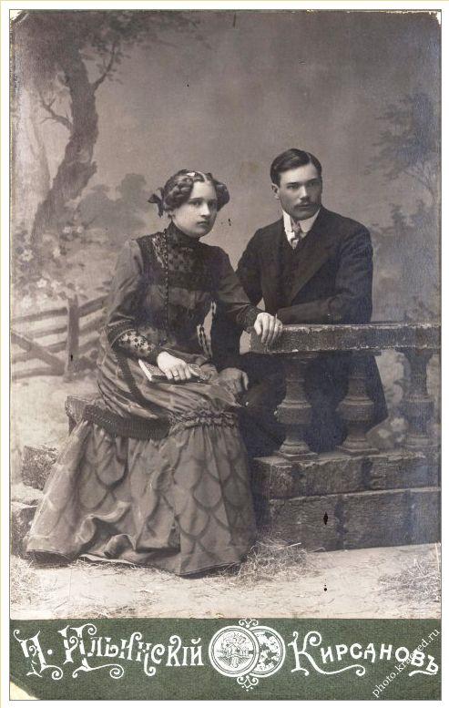 Александр Кузьмич Трунин с супругой