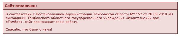 smi.lanta-net.ru убили