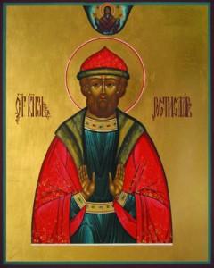 св. блгв. князь Ростислав