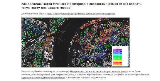 Карта возраста городских зданий