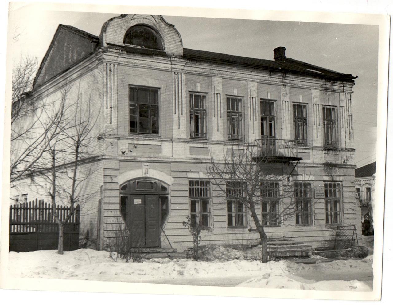 muzshkola