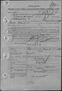 Баратынский Николай Петрович