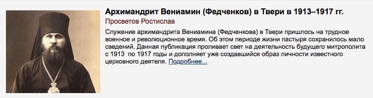 Богослов.ру