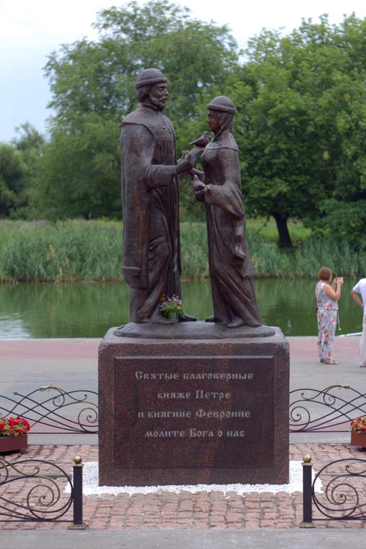 Памятник св. Петру и Февронии в Тамбове
