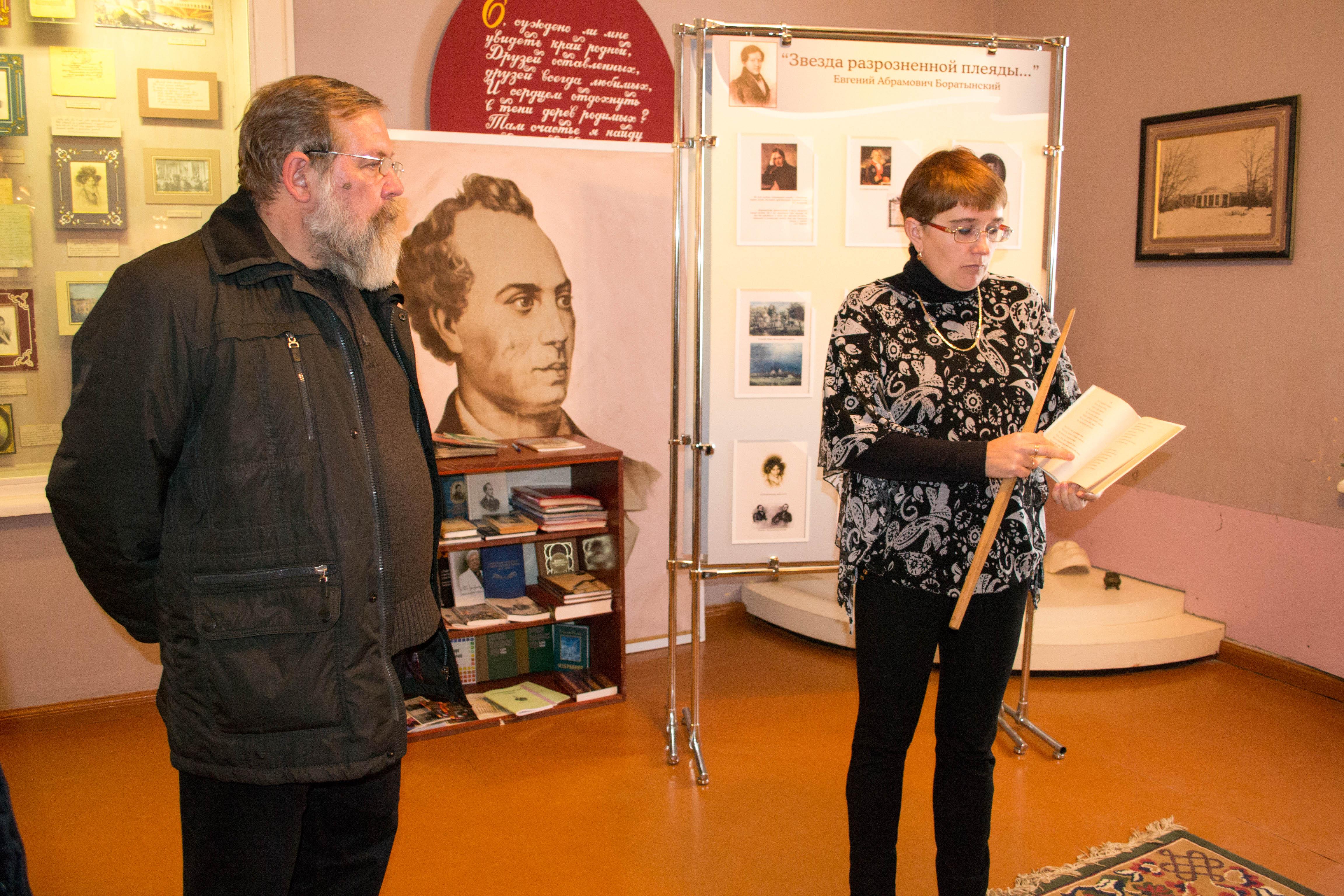 В Софьинском музее Боратынского