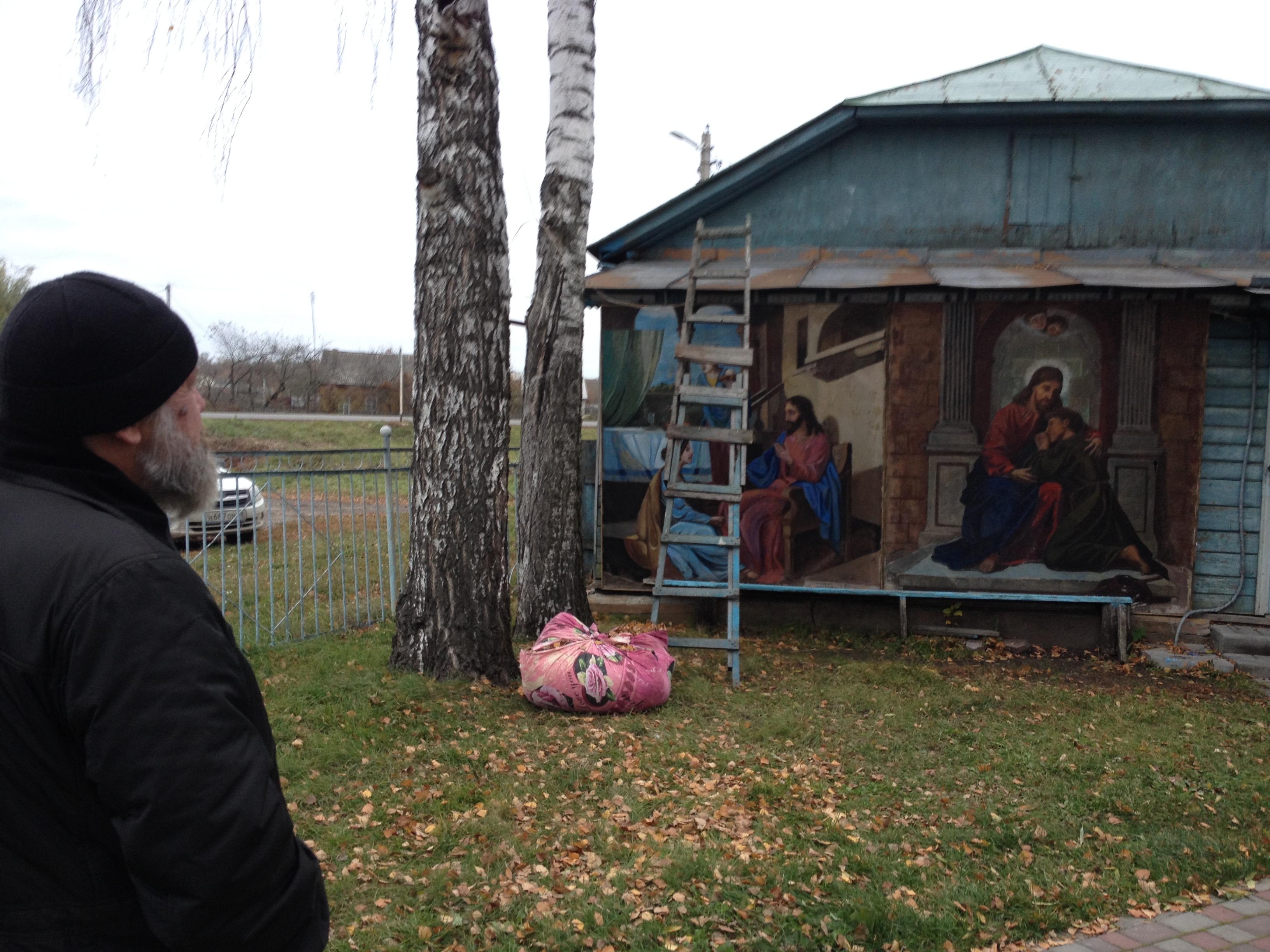 В селе Терновое